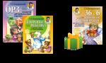Книга Комплект книг доктора Комаровского + подарок