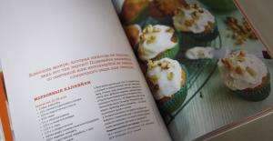 фото страниц Выбор Джейми. Торты, десерты и выпечка #4