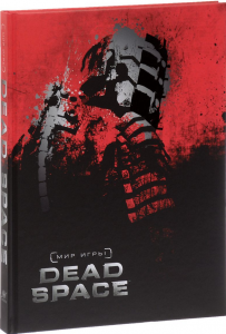 Мир игры Dead Space