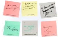 Подарок Разноцветные стикеры 'Прямая речь'