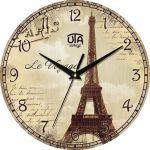 Подарок Настенные часы ЮТА 'Vintage' (010 VT)