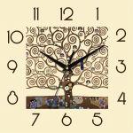 Подарок Настенные часы ЮТА 'Панорама' (P 001)