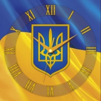 Подарок Настенные часы ЮТА 'Панорама' (UA - 005)