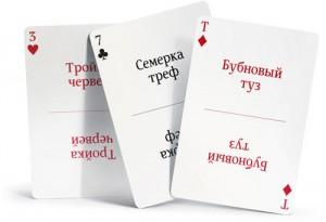 Подарок Игральные карты 'Винолентис'
