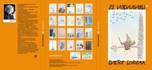Подарок Набор открыток '22 извилины'