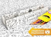 Подарок Обои-раскраски 'Веселые коты' (60 х 100 см) + Карандаши Crayola с ластиком (10 шт)