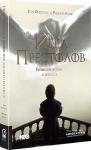 Книга Игра престолов. Уроки для жизни и бизнеса