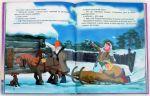 фото страниц Волшебные русские сказки #2