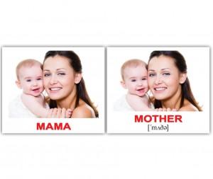 Развивающие мини-карточки 'Вундеркинд с пелёнок' Семья/Family (рус/англ)
