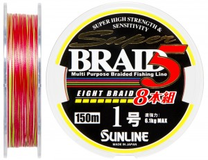 Шнур Sunline Super Braid 5 (8 Braid) 150m #10/0165мм 61кг