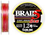 Шнур Sunline Super Braid 5 (8 Braid) 150m #12/0185мм 71кг