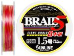 Шнур Sunline Super Braid 5 (8 Braid) 150m #15/0205мм 88кг