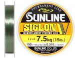 Леска Sunline Siglon V 150м #35/031мм 7,5кг