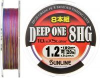 Шнур Sunline Deep One 8HG 150m #12/0185мм 88кг