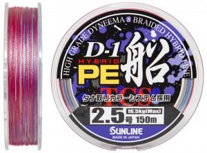 Шнур Sunline D-1 HYBRID PE FUNE 150м #25//026мм 36LB/165кг
