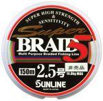 фото Шнур Sunline Super Braid 5 150m #10/0165мм 61кг #2