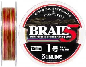 Шнур Sunline Super Braid 5 150m #10/0165мм 61кг