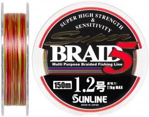 Шнур Sunline Super Braid 5 150m #12/0185мм 71кг
