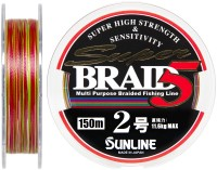 Шнур Sunline Super Braid 5 150m #20/0225мм 116кг