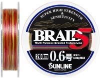 Шнур Sunline Super Braid 5 200m #06/0128мм 4кг