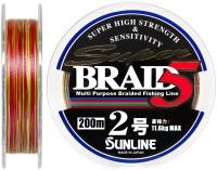 Шнур Sunline Super Braid 5 200m #20/0225мм 116кг
