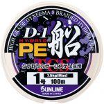 Шнур Sunline D-1 HYBRID PE FUNE 100м #06/0128мм 42кг