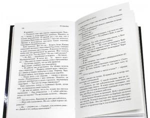фото страниц Пятьдесят оттенков серого (супер-комплект из 4 книг) #6