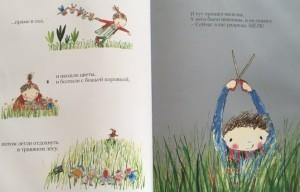 фото страниц Бумажные куклы #4