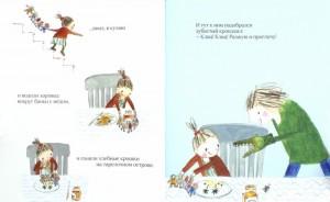 фото страниц Бумажные куклы #6
