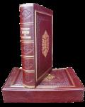 Подарок Подарочное издание книги 'Дворянство и его сословное управление за столетие'