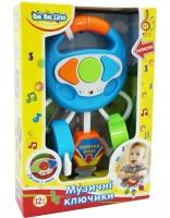 Іграшка 'Музичні ключики', сині