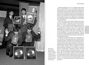фото страниц The Beatles. История за каждой песней #6