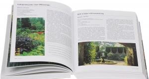 фото страниц 1001 сад, который нужно увидеть #3