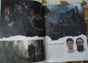 фото страниц Мир игры Rise of the Tomb Raider #5