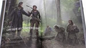 фото страниц Мир игры Rise of the Tomb Raider #3