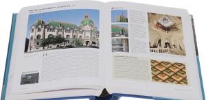 фото страниц Архитектура. Всемирная история #4