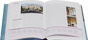 фото страниц Архитектура. Всемирная история #2