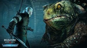 фото The Witcher 3: Wild Hunt. Hearts of Stone PS4 - Ведьмак 3: Дикая Охота. Каменные сердца (код загрузки) - Русская версия #8
