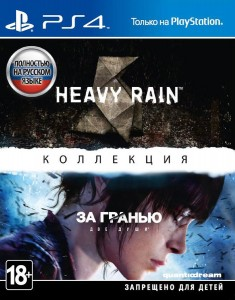 игра Коллекция Heavy Rain и За гранью: Две души PS4 - Русская версия