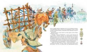 фото страниц Дон Кихот #2