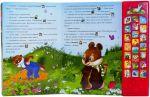 фото страниц Приключения Хомы и Суслика #2