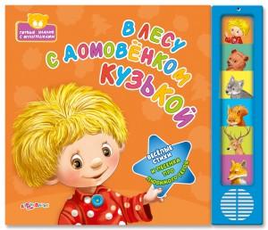 страница 2380 книги детские детям купить в интернет