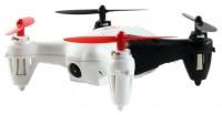 Квадрокоптер на радиоуправлении WL Toys Q242G с FPV системой