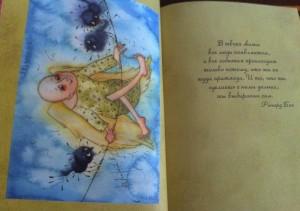 фото страниц Блокнот для солнечного настроения. Мечты, подарки и еще больше улыбок #6