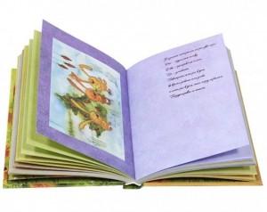 фото страниц Блокнот для солнечного настроения. Мечты, подарки и еще больше улыбок #2