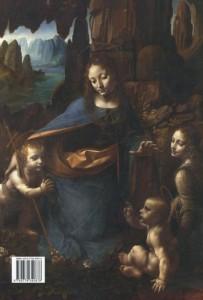 фото страниц Леонардо да Винчи #2