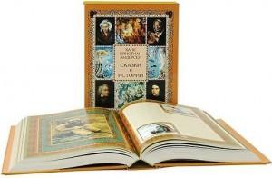 фото страниц Сказки и истории (подарочное издание) #8