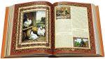 фото страниц Сказки и истории (подарочное издание) #6