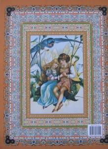 фото страниц Сказки и истории (подарочное издание) #3