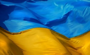 Подарок Флаг Украины